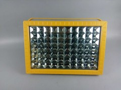BTC8116-200W防爆LED投光灯 Exd IICT4