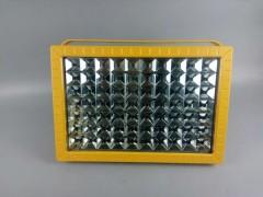 led防爆泛光灯BFC8115-L100W,ExdIICT4
