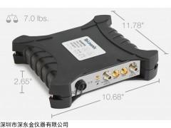 RSA507A便携式频谱分析仪