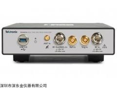 RSA607A 泰克 RSA607A 7.5 GHz频谱分析仪