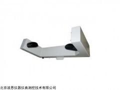 能见度传感器BN-NJ01-HDYM