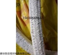 陶瓷纤维编织带质量好