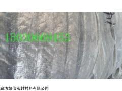 耐高温XX550石棉橡胶盘根