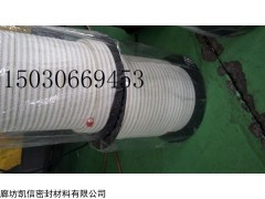 12*12芳纶聚四氟乙烯混编填料物流配送