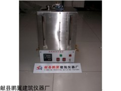 LBH-2型沥青溶剂回收仪