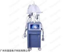 韩国太空人高氧仪多功能美容仪水氧仪注氧仪多功能皮肤管理仪