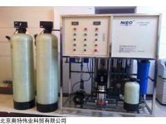 尼珂LT-TX医药制剂、血液透析型超纯水设备