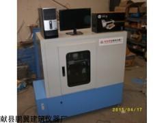 HYCZ-1型全自动车辙试验仪