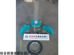 HDSS-II型沥青路面渗水试验仪