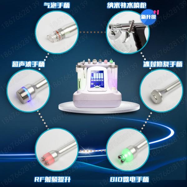韩国小气泡美容仪器美容院专用清洁仪注氧吸去黑头粉刺导出水氧仪