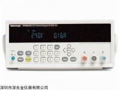 PWS2326美国泰克直流电源,泰克PWS2326