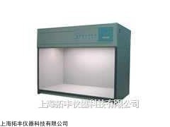 上海T605T605标准光源对色灯箱厂家