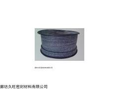 3*3-60*60碳素盘根价格,河北碳素盘根厂家
