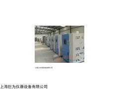 JW-DQY-0470W高低温试验箱,高低温低气压试验箱