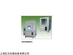 JU-HX-500砂尘试验箱,上海砂尘试验箱厂家