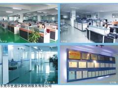 东莞南城仪器检定_计量校正_设备校验_校准检测_量具外校