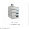 国产天瑞仪器LC液相应对ROHS2.0方法,成本低,操作简单