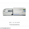 天瑞ROHS2.0十項檢測儀,RoHS2.04種鄰苯二甲酸酯