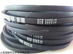 SPB2240LW进口三角带/耐高温三角带