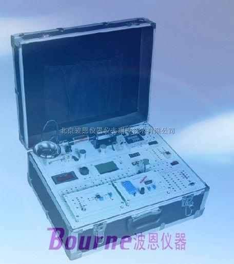 bn-s1-bjwk传感器系统实验箱