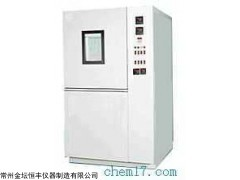 北京CDW-225高低温试验箱厂家