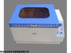 重庆ZD-85数显气浴恒温振荡器厂家