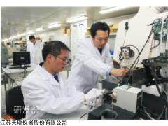 天瑞邻苯6P22P检测仪器PAHS检测,气质联用仪REACH
