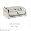 天瑞環保測試儀,天瑞環保檢測儀,ROHS檢測儀EDX1800