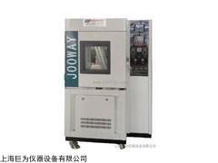 南京臭氧老化试验箱