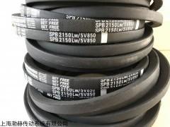 SPB3190LW进口三角带/台湾山牌皮带