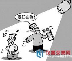 财政部公布《政府采购货物和服务招标投标管理办法》