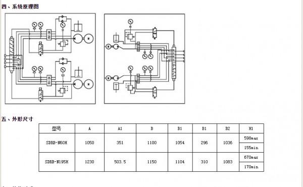 电路 电路图 电子 户型 户型图 平面图 原理图 600_370