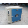 电热恒温鼓风干燥箱 (烘箱)