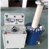 工频交流耐压成套试验装置/工频耐压试验装置