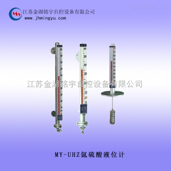 也可以配合磁性控制开关或接近开关等使用,对液位监控报警或对进液出