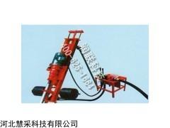 靖江開山潛孔鉆機和地質鉆勘探機和尺寸一般是多少