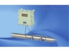 防爆式超声波流量计 防爆型超声流量计 防爆超声波流量计