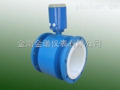 上海电磁水表,电磁式水表销售