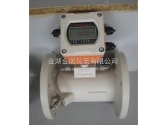 上海一体式超声波流量计厂家报价
