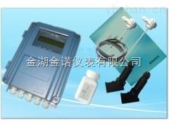 插入式超声波热量表,插入式超声波热量计