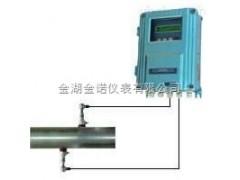 插入式超声波流量计厂家/插入式超声波流量计价格