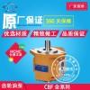 低价销售合肥长源齿轮泵CBF-E516-ALP