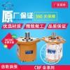 低价销售合肥长源齿轮泵CBF-E520-ALP
