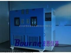 BN-100CM-CZBN二厢高低温冲击试验箱