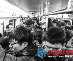 地铁内空气潜在健康危害不容忽视 相关标准急需出台