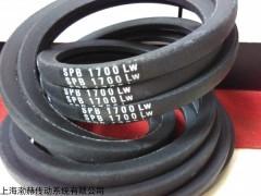 SPB4260LW进口三角带