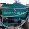 手提式滤油机/压力滤油机/板框滤油机