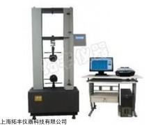 TF-210A运动器材拉力机价格,运动器材试验机批发供应
