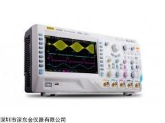 MSO4022示波器,普源MSO4022,MSO4022价格