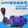 手动阀4WMM10G/J/E/D